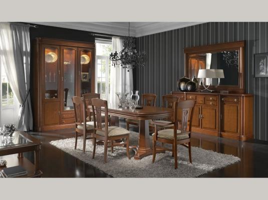 Salones y comedores gala salones comedores muebles for Muebleria gala catalogo